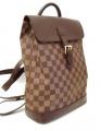 Oprava luxusního batohu